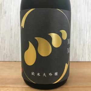 日本酒 高知 無手無冠 純米大吟醸 720ml igossou-sakaya