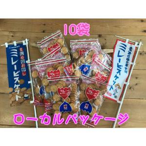 高知 のむら ミレービスケット100g× 10袋|igossou-sakaya