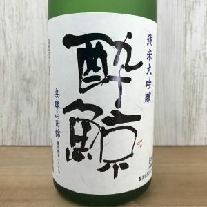 日本酒 高知 酔鯨 純米大吟醸 兵庫山田錦 50% 720ml igossou-sakaya