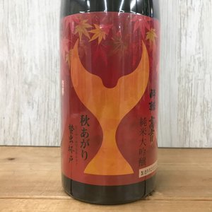 日本酒 高知 酔鯨 純米大吟醸 高育秋あがり 720ml(ひやおろし・秋あがり)|igossou-sakaya