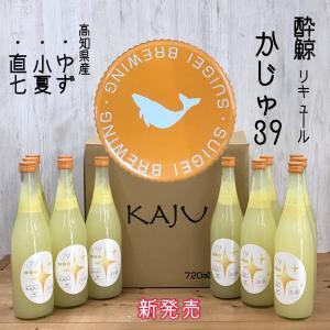 日本酒 リキュール 高知 酔鯨 リキュール かじゅ 39  720ml igossou-sakaya