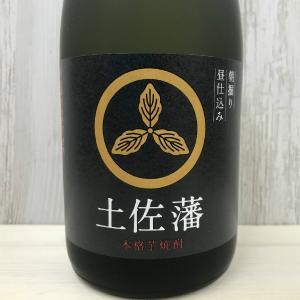 焼酎 高知 すくも酒造 芋焼酎 土佐藩 720ml (幕末特集) igossou-sakaya