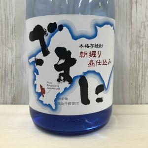 焼酎 高知 すくも酒造 芋焼酎 ざまに 720ml igossou-sakaya