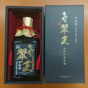 焼酎 高知 すくも酒造 芋焼酎 長期貯蔵原酒 四万十湧水 翠王  720ml igossou-sakaya