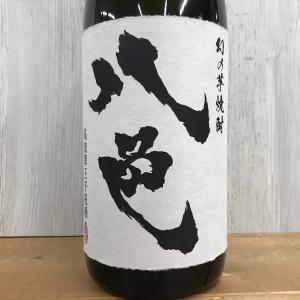 焼酎 高知 すくも酒造 芋焼酎 八色  -やいろ- 1800ml (お歳暮 冬ギフト お年賀) igossou-sakaya