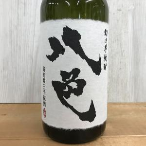 焼酎 高知 すくも酒造 芋焼酎 八色  -やいろ- 720ml igossou-sakaya