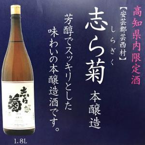 日本酒 高知 土佐しらぎく 志ら菊 本醸造 1800ml|igossou-sakaya