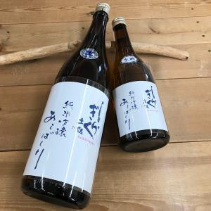 日本酒 高知 土佐しらぎく 純米吟醸あらばしり生 1800ml (新特 )|igossou-sakaya