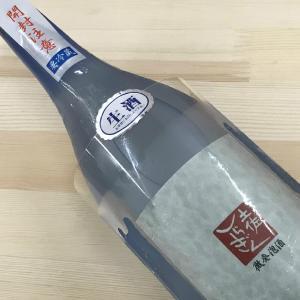 瓶内二次発酵により発砲したうすにごりのお酒です。 ナチュラルできめ細やかな泡が滑らかに広がり、 グレ...