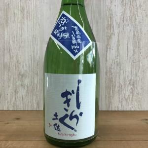 日本酒 高知 土佐しらぎく 涼み純米吟醸 720ml (summer) igossou-sakaya