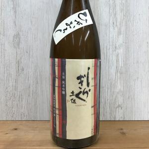 日本酒 高知 土佐しらぎく 生詰 純米吟醸 吟の夢 ひやおろし 1800ml(ひやおろし・秋あがり)|igossou-sakaya