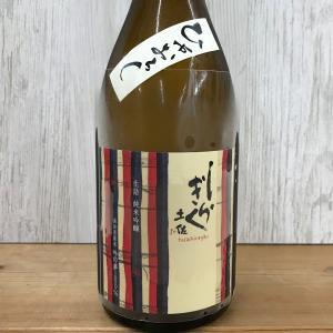 日本酒 高知 土佐しらぎく 生詰 純米吟醸 吟の夢 ひやおろし 720ml(ひやおろし・秋あがり)|igossou-sakaya