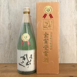 日本酒 高知 土佐しらぎく 特別大吟醸 金賞受賞酒 720ml お中元 夏ギフト|igossou-sakaya