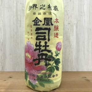 日本酒 高知 本醸造酒 金凰司牡丹 1800ml (燗酒特集) igossou-sakaya
