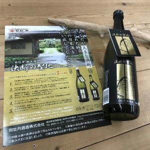 日本酒 高知 司牡丹 純米酒 決断の聖地 ーけつだんのせいちー 1800ml igossou-sakaya