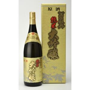 日本酒 高知 純米大吟醸原酒 秀吟司牡丹 1800ml お中元 夏ギフト|igossou-sakaya