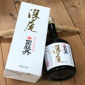 日本酒 高知 司牡丹 純米大吟醸原酒 深尾 720ml|igossou-sakaya