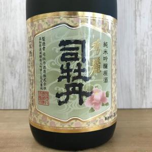 日本酒 高知 純米吟醸原酒 秀麗司牡丹 720ml igossou-sakaya
