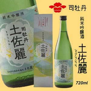 日本酒 高知 司牡丹 純米吟醸酒 土佐麗 とさうらら 720ml igossou-sakaya