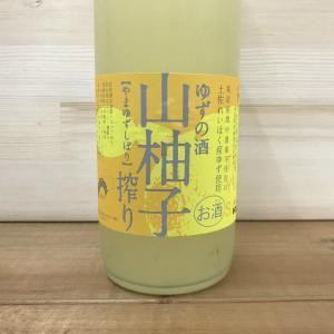 リキュール 高知 司牡丹 山柚子搾り ゆずの酒 720ml (Christmas・パーティー・女子会) igossou-sakaya