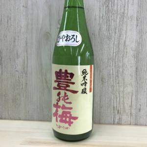 日本酒 高知 豊能梅 純米吟醸 ひやおろし 720ml(ひやおろし・秋あがり)|igossou-sakaya