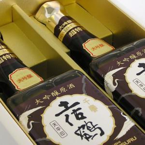 日本酒 高知 土佐鶴 大吟醸原酒 天平印 500ml 二本入りセット  お中元 夏ギフト|igossou-sakaya