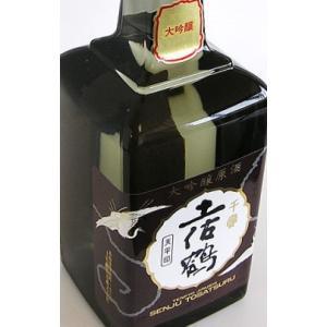 日本酒 高知 土佐鶴 大吟醸原酒 天平印 720ml|igossou-sakaya