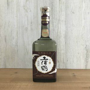 日本酒 高知 土佐鶴 大吟醸原酒 天平印 900ml  お中元 夏ギフト|igossou-sakaya