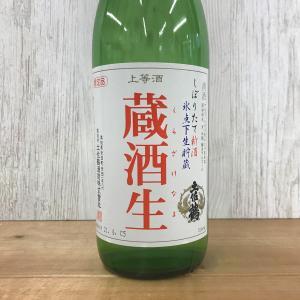 日本酒 高知 土佐鶴 しぼりたて新酒 氷点下生貯蔵  蔵酒生(くらざけなま) 720ml|igossou-sakaya
