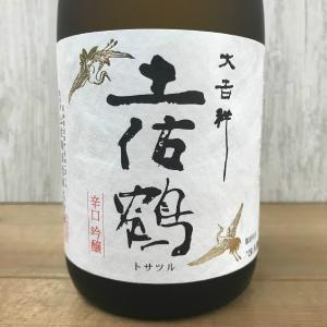 日本酒 高知 土佐鶴 辛口吟醸 大吉祥 720ml|igossou-sakaya