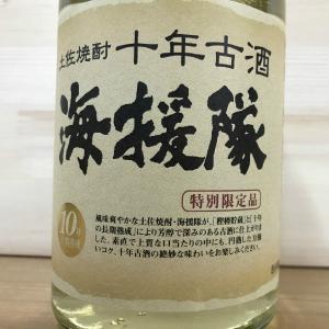 焼酎 高知 土佐鶴 海援隊25度十年古酒 720ml (幕末特集) (父の日)お中元 夏ギフト|igossou-sakaya