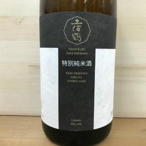 日本酒 高知 土佐鶴 特別純米 1800ml (燗酒特集)|igossou-sakaya