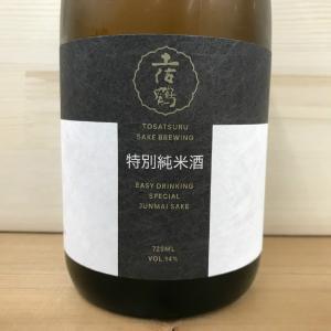 日本酒 高知 土佐鶴 特別純米 720ml  (燗酒特集)|igossou-sakaya