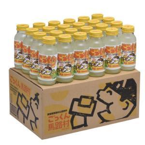 高知 ゆずジュース ごっくん馬路村(馬路村公認飲料)180ml×24本入り (父の日) お中元 夏ギフト|igossou-sakaya