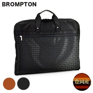 BROMPTON ガーメントバッグ ガーメントケース バッグ メンズ スーツバッグ 新品|igsuit