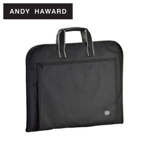 ANDY HAWARD ガーメントバッグ ガーメントケース バッグ メンズ スーツバッグ 新品|igsuit