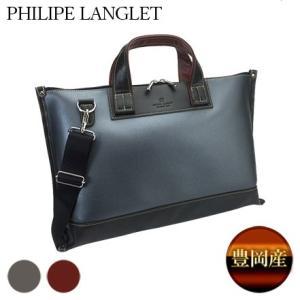 PHIRIPE LANGLET バッグ メンズ ビジネスバッグ 新品|igsuit