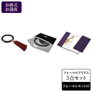 フォーマルセット01 お葬式・お通夜の必需品 3点セット 男性用/女性用 新品|igsuit
