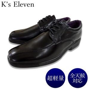 K'S ELEVEN ビジネスシューズ メンズ 革靴 新品|igsuit