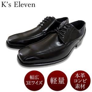 K'S ELEVEN ビジネスシューズ メンズ 革靴 ワイズ3E 新品|igsuit