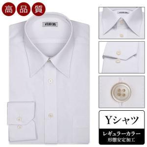 Yシャツ メンズ ワイシャツ レギュラーカラー 形態安定タイプ 新品/bis-yshirt-1067