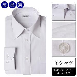 Yシャツ メンズ ワイシャツ レギュラーカラー イージーケア 新品 bis-yshirt-6041|igsuit