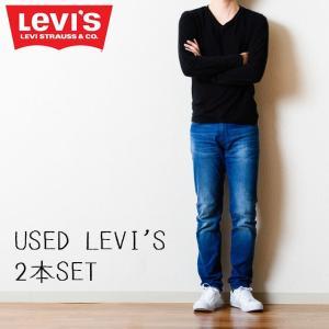 リーバイス Levi's デニム2本セット リーバイス福袋 501 505 517 中古|igsuit