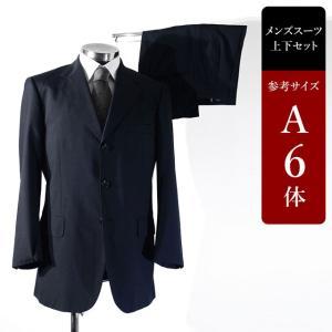 スーツ メンズ A6体 シングルスーツ メンズスーツ 男性用/中古/訳あり/ビジネススーツ/SAPA14 igsuit