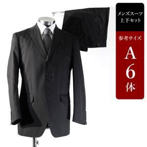 スーツ メンズ A6体 シングルスーツ メンズスーツ 男性用/中古/訳あり/ビジネススーツ/SAPB12 igsuit