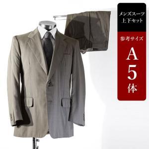 セール対象 スーツ メンズ A5体 シングルスーツ メンズスーツ 男性用/中古/訳あり/SAPB29|igsuit
