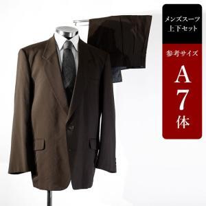 セール対象 スーツ メンズ A7体 シングルスーツ メンズスーツ 男性用/中古/訳あり/SAQS30|igsuit