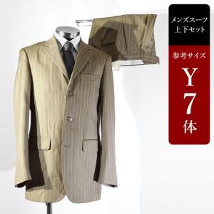 セール対象 スーツ メンズ Y7体 シングルスーツ メンズスーツ 男性用/中古/訳あり/SARA16|igsuit