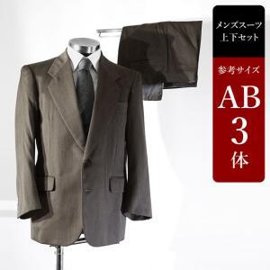 セール対象 スーツ メンズ AB3体 シングルスーツ メンズスーツ 男性用/中古/訳あり/SARB12|igsuit