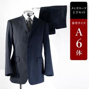スーツ メンズ A6体 シングルスーツ メンズスーツ 男性用/中古/訳あり/ビジネススーツ/SARE13 igsuit